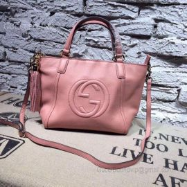 Gucci Soho Leather 2Way Bag Hand Bag Pink 369176