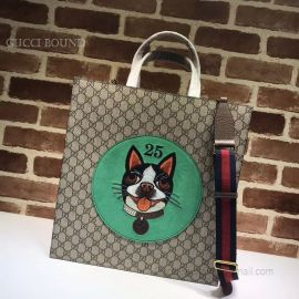 Gucci Pattern Print Soft GG Supreme Tote Green Dog 450950