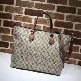 Gucci GG Supreme Tote No Pattern 453705