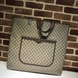 Gucci Shopping Tote Top Quality Brown 517418