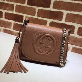Gucci Soho Leather Chain Shoulder Bag Brown 323190