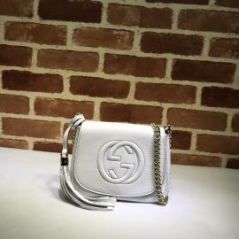 Gucci Soho Leather Chain Shoulder Bag White 323190