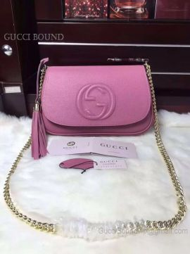 Gucci Soho Leather Chain Shoulder Bag Lilac 336752