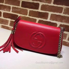Gucci Soho Leather Chain Shoulder Bag Red 336752
