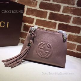 Gucci Soho Tassels 2Way Chain Strap Leather Shoulder Bag Nude 387043
