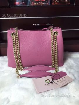 Gucci Soho Tassels 2Way Chain Strap Leather Shoulder Bag Lilac 387043