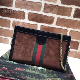 Gucci Ophidia GG Medium Shoulder Bag Coffee 503877