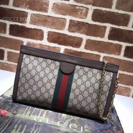 Gucci Ophidia GG Medium Shoulder Bag Brown 503876