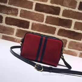 Gucci Ophidia GG Supreme Small Shoulder Bag Dark Red 517350