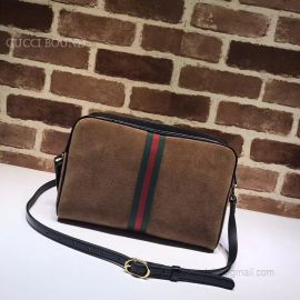 Gucci Ophidia GG Supreme Small Shoulder Coffee Bag 517080