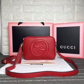 Gucci Soho Small Leather Disco Bag Dark Red 308364