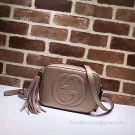 Gucci Soho Small Coffee Leather Disco Bag 308364
