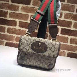 Gucci GG Supreme Small Messenger Bag Gray 501050