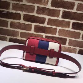Gucci Ophidia Small Belt Bag Three Colours 517076