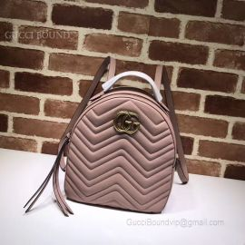 Gucci GG Marmont Quilted Leather Backpack Pink 476671