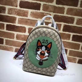 Gucci GG Supreme Cat Print Backpack Green 495621