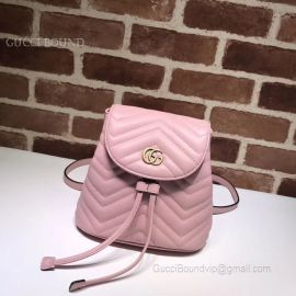 Gucci GG Marmont Matelasse Pink Backpack 528129