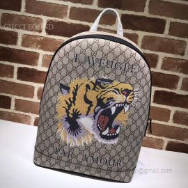 Gucci Tiger Print GG Supreme Backpack 419584