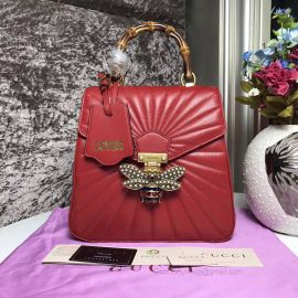 Gucci Queen Margaret Quilted Leather Backpack Red 476664