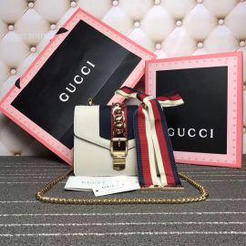 Gucci Sylvie Leather Mini Chain Bag White 431666