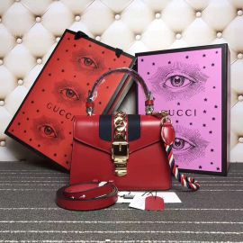 Gucci Sylvie Leather Mini Bag Red 470270