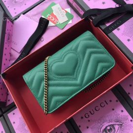 Gucci GG Marmont Matelasse Leather Bee Butterfly Mini Bag Green 488426