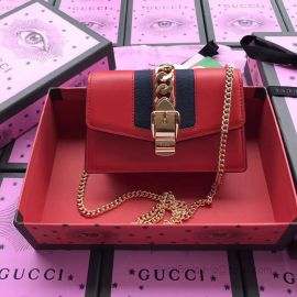 Gucci Sylvie Leather Mini Chain Bag Red 494646