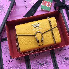 Gucci Garden Butterfly Dionysus Mini Bag Yellow 516931