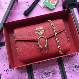 Gucci Garden Butterfly Dionysus Mini Bag Red 516931