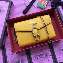 Gucci Garden Butterfly Dionysus Mini Yellow Bag 516931