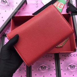Gucci Garden Butterfly Dionysus Mini Red Bag 516931