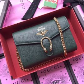 Gucci Garden Black Butterfly Dionysus Mini Bag 516931