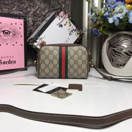 Gucci Ophidia GG Supreme Mini Bag 517350
