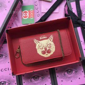 Gucci Garden Cat Print Calfskin Mini Bag Red 521552
