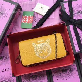 Gucci Garden Cat Print Calfskin Mini Bag Yellow 521552
