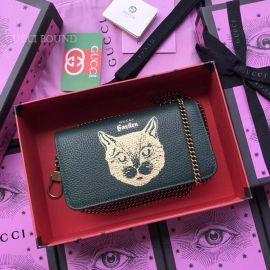 Gucci Garden Cat Print Calfskin Mini Bag Green 521552