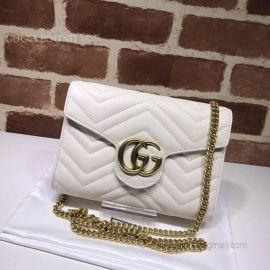 Gucci GG Marmont Matelasse Mini Bag White 474575