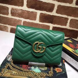 Gucci GG Marmont Matelasse Mini Bag Green 474575