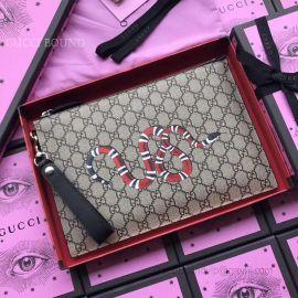 Gucci Print GG Supreme Pouch Snake 473904