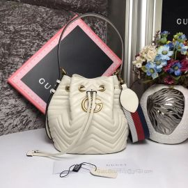 Gucci GG Marmont Quilted Leather Bucket Bag White 476674