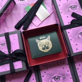 Gucci Garden Cat Print Calfskin Card Case Dark Green 516938