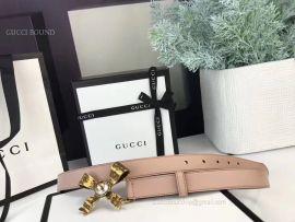 Gucci Belt Pink 20mm