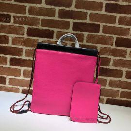 Gucci Print Small Drawstring Backpack Pink 523586