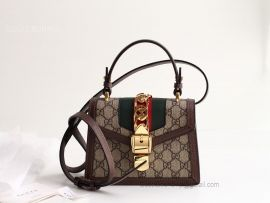 Gucci Sylvie GG Mini Bag Black 470270