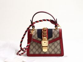 Gucci Sylvie GG Mini Bag Red 470270