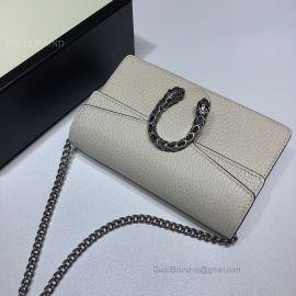 Gucci Dionysus Leather Super Mini Bag White 476432