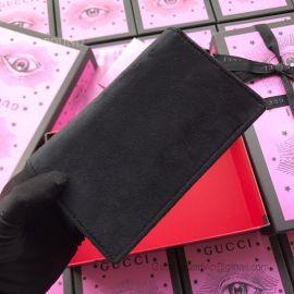 Gucci Dionysus Velvet Super Mini Bag Black 476432