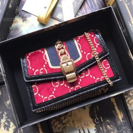 Gucci Sylvie Velvet GG Chains Mini Bag Red 494642