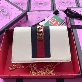 Gucci Sylvie Web Original Leather Chains Mini Bag White 494642