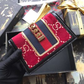 Gucci Sylvie Velvet GG Super Mini Bag Red 494646